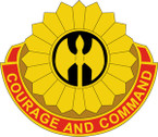 STICKER US ARMY UNIT  212th Fires Brigade