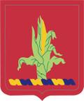 STICKER US ARMY NATIONAL GUARD Nebraska