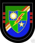 STICKER U S ARMY FLASH   3ND BATTALION 75TH RANGER