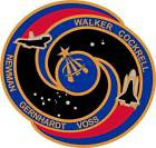STICKER NASA SPACE SHUTTLE MISSION STS-69