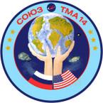 Sticker ISS Soyuz TM-14