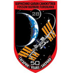 STICKER ISS Expedition  28