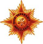 STICKER British Cap Badge - Great Britain - Irish Guards