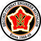 STICKER US ARMY UNIT  2nd Combat Engineer Battalion Korea