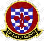 STICKER USN HS  4 Black Knights