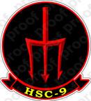 STICKER USN HSC  9 Tridents