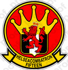 STICKER USN HSC 15 Red Lions