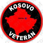 STICKER KOSOVO VET