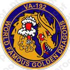 STICKER USN VA 192 GOLDEN DRAGONS
