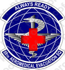 STICKER USAF 88TH AEROMEDICAL SQUADRON