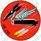 STICKER USN VB 153 BOMBING SQUADRON