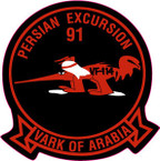 STICKER USN VF 114 FIGHTER SQUADRON AARDVARK