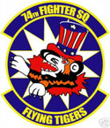 STICKER USAF  74TH FIGHTER SQUADRON DECAL