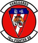 STICKER USAF   76th Fighter Squadron B