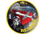 STICKER USAF   1 MQ-9 MULTI-ROLE PREDATOR