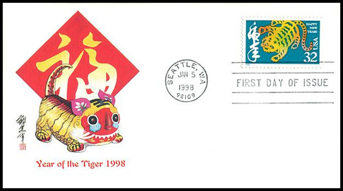 3179 32c year of the tiger chinese new year 1998 fleetwood first day cover - Chinese New Year 1998