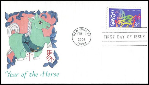 3559 34c year of the horse chinese new year 2002 fleetwood first day cover - Chinese New Year 2002