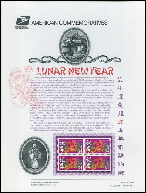 3500 34c year of the snake chinese new year 2001 usps american commemorative panel - Chinese New Year 2001