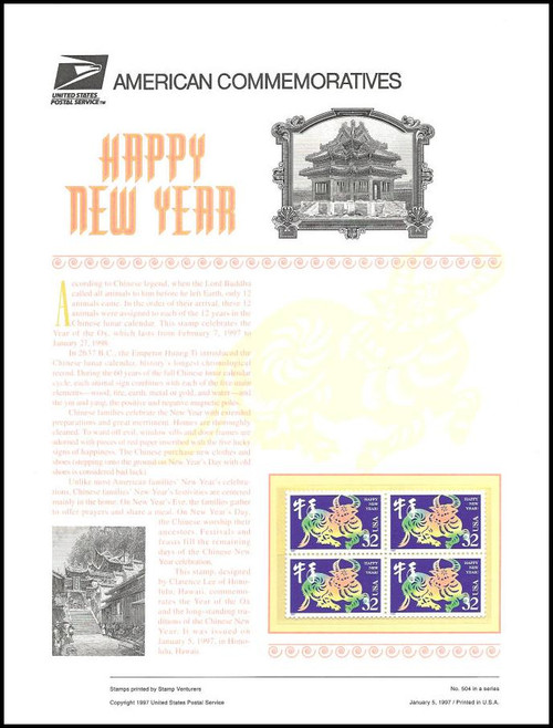 3120 32c year of the ox chinese new year 1997 usps american commemorative panel - Chinese New Year 1997