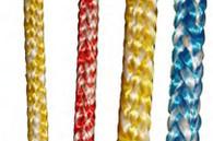 Rope 5mm Super light Polyspec - Yellow (per metre)