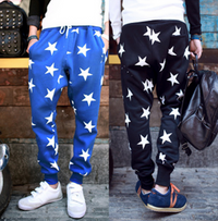 White Star Print Jogging Sweatpants