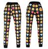 Unisex Black Emoji Sweatpants Joggers and Sweatshirt Set