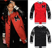 Rihanna's Oversized Leather Patchwork Varsity Jacket Red
