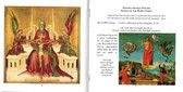 Seraphim and Cherubim book. Sample of inside pages