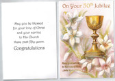 50th judilee card