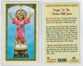 prayer to the Divine Child, Laminated prayer card