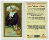 St. Catherine Laboure, Laminated prayer card