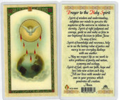 prayer to the Holy Spirit, Laminated prayer card