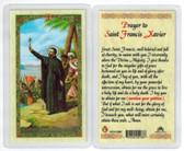 Prayer to St. Francis Xavier, Laminated prayer card