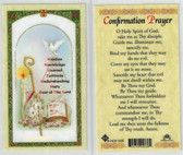 Confirmation Prayer, Laminated prayer card
