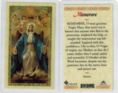 Memorare, laminated prayer card