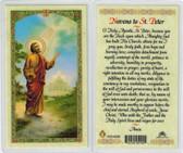 Novena to St. Peter, laminated prayer card