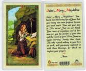 St. Mary Magdalene, laminated prayer card