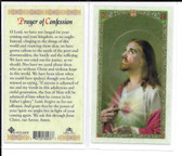 Laminated Prayer Card for Confession.