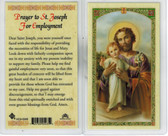 "Laminated Prayer Card ""Prayer to St. Joseph for employment."""