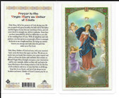 Laminated Prayer Card for Virgin Mary as Untier of Knots.
