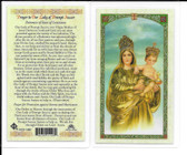 Laminated Prayer Card to Our Lady of Prompt Succor.