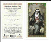Laminated Prayer Card for Chaplet of the Sorrows of Mary.