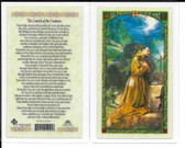 "Laminated Prayer Card ""The Canticle of the Creatures""."