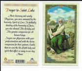 "Laminated Prayer Card ""St. Luke""."