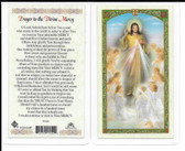 "Laminated Prayer Card ""A Prayer to the Divine Mercy""."