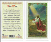 "Laminated Prayer Card ""What I Need""."