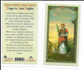 "Laminated Prayer Card by ""St. Stephen""."