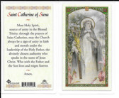 "Laminated Prayer Card by ""St. Catherine of Siena""."