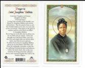 "Laminated Prayer Card by ""St. Josephine Bakhita""."