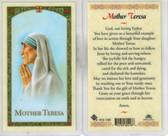 Prayer to Mother Teresa of Calcutta Laminated Prayer Card